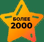more2000