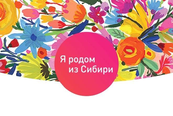 Фестиваль_летний_положение_2021_page-0002