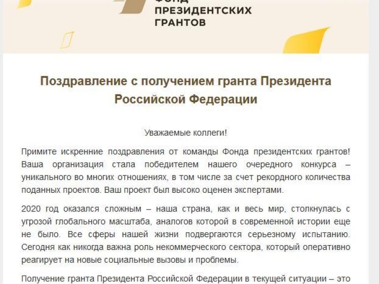 ezhegodnyi konkurs detskogo risunka v ocherednoi raz stal pobeditelem konkursa