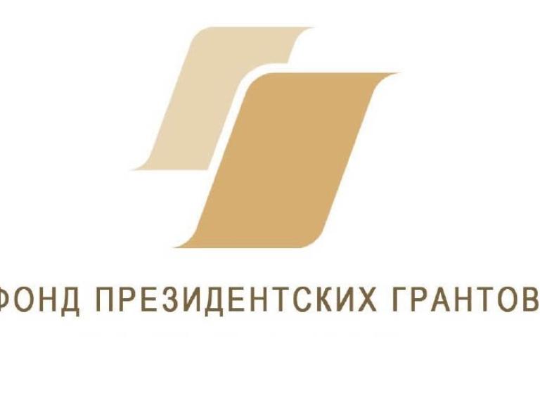 proizoshli-vazhnye-izmeneniya-v-provedenii-konkursa-2019-goda