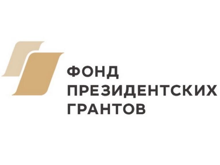 vazhnye-izmeneniya-v-provedenii-konkursa-2020-goda