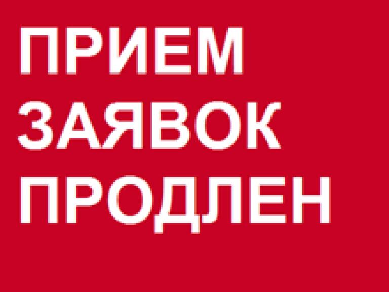 priem-zaevok